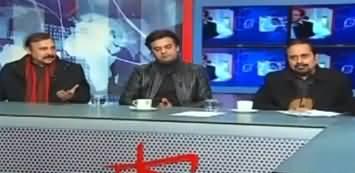 Kal Tak with Javed Chaudhry (Mehngai Kaise Kam Hogi?) - 3rd February 2020
