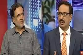 Kal Tak With Javed Chaudhry (Mehngai Mein Izafa) – 13th May 2019