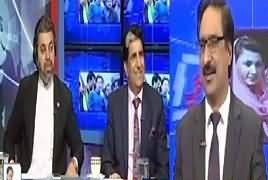 Kal Tak with Javed Chaudhry (Members Leaving PMLN) – 9th April 2018