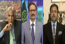 Kal Tak With Javed Chaudhry (Mini Budget) – 9th January 2019