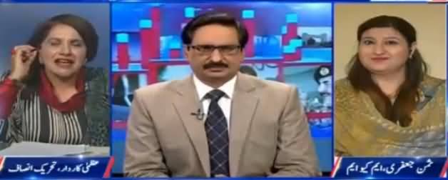 Kal Tak with Javed Chaudhry (Misbehaviour With PTI Ladies in Jalsa) – 5th May 2016