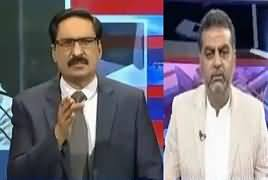 Kal Tak with Javed Chaudhry (Model Town Report) – 21st September 2017