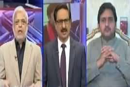 Kal Tak with Javed Chaudhry (Model Town Report) – 5th December 2017