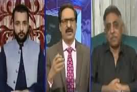 Kal tak with Javed Chaudhry (More Videos Are Coming) – 9th July 2019
