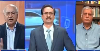 Kal Tak with Javed Chaudhry (Motorway Ziadati Case) - 16th September 2020
