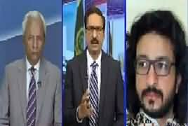 Kal tak with Javed Chaudhry (MPAs Salaries Issue) – 14th March 2019