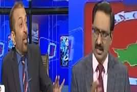 Kal Tak with Javed Chaudhry (MQM Ka Future) – 28th February 2018