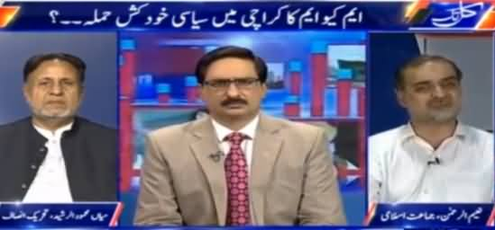 Kal Tak with Javed Chaudhry (MQM Ka Media Par Dhawa) – 22nd August 2016