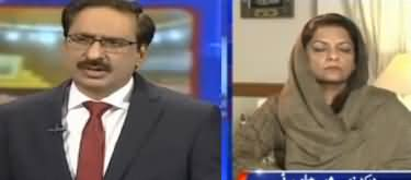 Kal Tak with Javed Chaudhry (MQM Vs PTI Govt) - 13th January 2020