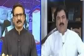 Kal Tak with Javed Chaudhry (Mulk Mein Aik Eid Na Ho Saki) – 4th June 2019