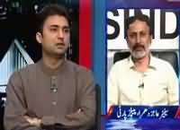 Kal Tak with Javed Chaudhry (Mulki Siasat Mein Bhonchal) – 12th April 2016