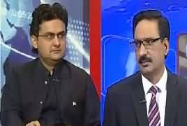 Kal Tak With Javed Chaudhry (Musharraf Nahi Aaye) –14th June 2018