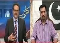 Kal Tak With Javed Chaudhry (Mustafa Kamal Exclusive) – 10th March 2016