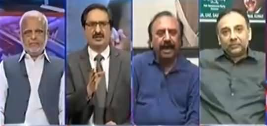 Kal Tak with Javed Chaudhry (Mustafa Kamal Ke March Per Shelling) – 15th May 2017