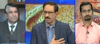 Kal Tak with Javed Chaudhry (Mysterious Gas in Kemari) - 18th February 2020