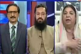 Kal Tak with Javed Chaudhry (NA-120 Result) – 18th September 2017