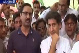 Kal Tak With Javed Chaudhry (NA-21, Mardan) –18th July 2018