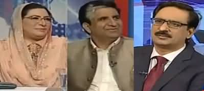 Kal Tak with Javed Chaudhry (Na Deal, Na Dheel) - 16th September 2019