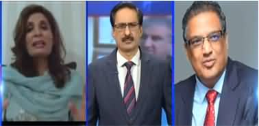 Kal Tak with Javed Chaudhry (NAB In Action Again) - 6th August 2020