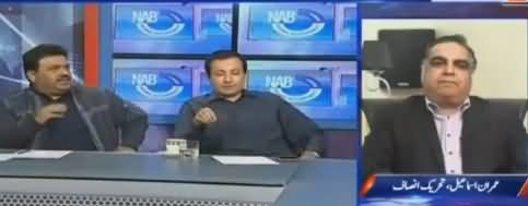 Kal Tak with Javed Chaudhry (NAB References) – 4th December 2017