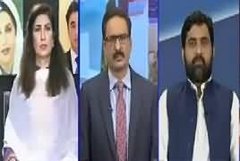Kal Tak with Javed Chaudhry (National Action Plan) – 7th March 2019