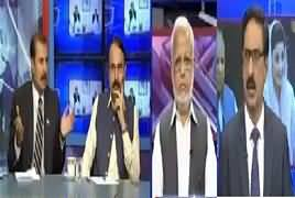 Kal Tak with Javed Chaudhry (National Security Council Meeting) – 14th May 2018