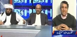 Kal Tak With Javed Chaudhry (Nawaz Sharif ECL) - 12th November 2019