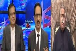 Kal Tak with Javed Chaudhry (Nawaz Sharif in London) – 30th October 2017