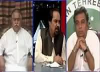 Kal Tak With Javed Chaudhry (Nawaz Sharif Ka Khitab) – 5th April 2016