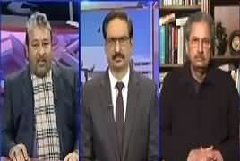 Kal Tak with Javed Chaudhry (Nawaz Sharif Ke Pas Options) – 20th December 2017