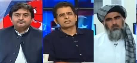 Kal Tak with Javed Chaudhry (Nawaz Sharif Ki Taqreer) - 30th September 2020