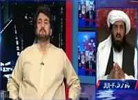 Kal Tak with Javed Chaudhry (Nawaz Sharif Maidan Mein) – 3rd May 2016