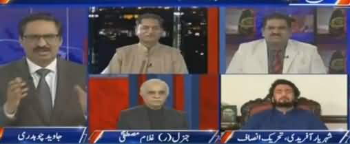 Kal Tak with Javed Chaudhry (Nawaz Sharif Mufahmat Ki Taraf) – 22nd March 2018