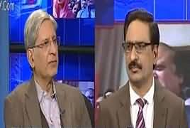 Kal Tak with Javed Chaudhry (Nawaz Sharif Na Ahel) – 21st February 2018