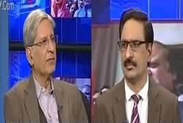 Kal Tak with Javed Chaudhry (Nawaz Sharif Na Ahel) – 21st February 2018