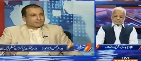 Kal Tak with Javed Chaudhry (Nawaz Sharif Party President) – 3rd October 2017