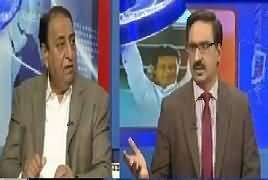 Kal Tak With Javed Chaudhry (Nawaz Sharif's Aggression) – 16th May 2018