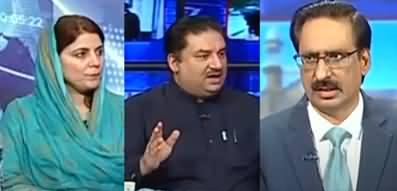 Kal Tak with Javed Chaudhry (Nawaz Sharif's Arrest Warrants) - 15th September 2020
