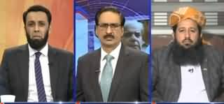 Kal Tak With Javed Chaudhry (Nawaz Sharif's Health) - 14th November 2019