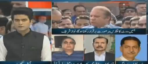 Kal Tak with Javed Chaudhry (Nawaz Sharif Statement) – 14th August 2017