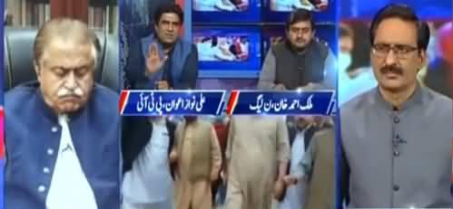Kal Tak with Javed Chaudhry (Nawaz Sharif Vs Asif Zardari) - 18th March 2021