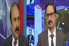 Kal Tak With Javed Chaudhry (Nawaz Zardari Future)  – 11th December 2018