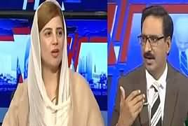 Kal Tak With Javed Chaudhry (Naya Aghaz) – 13th August 2018