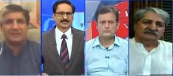 Kal Tak with Javed Chaudhry (No Confidence Move Against PM) - 1st July 2020