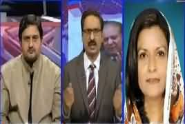 Kal Tak with Javed Chaudhry (NRO Kis Se Maanga) – 18th March 2019