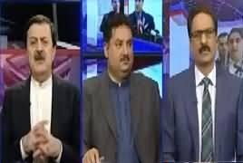 Kal Tak with Javed Chaudhry (NRO Nahi Mile Ga) – 25th March 2019