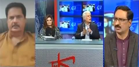 Kal Tak with Javed Chaudhry (Open Ballot Or Secret Ballot) - 17th February 2021