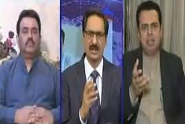 Kal Tak with Javed Chaudhry (Opposition Active Against Govt) – 23rd April 2019
