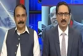 Kal Tak With Javed Chaudhry (Opposition APC) – 1st August 2018