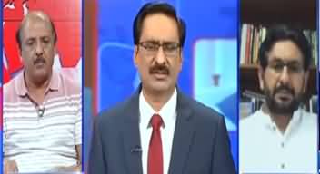 Kal Tak with Javed Chaudhry (Opposition's Expected APC) - 2nd July 2020